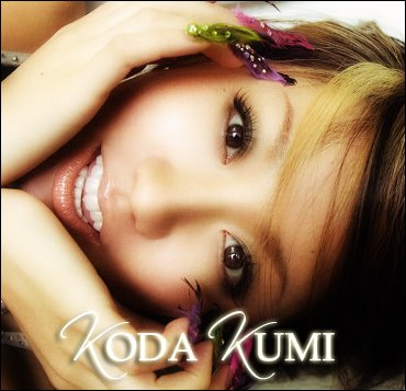 Koda Kumi Aea60e94e951
