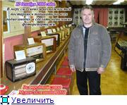 Муромский завод РИП. 2fd72ba7b1b1t