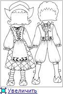Куклы-вырезалки из бумаги - Страница 3 6e51d612c565t