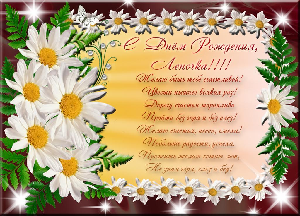 Поздравляем Леночку ( ТаТа) с Днем рождения  A941e294510b