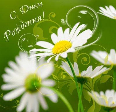 Поздравляем Людмилу(Мила_я) с днем рождения!!! 2b91ddf3b340
