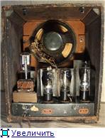 Радиоприемник СИ-235. 0b88cb92238at
