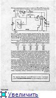 Радиоприемник БВ. Fea4378f959dt