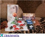 """""""Подарок к ДР"""" - Страница 3 53620287a1abt"""