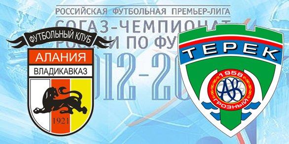 Чемпионат России по футболу 2012/2013 9183e16fc5a8