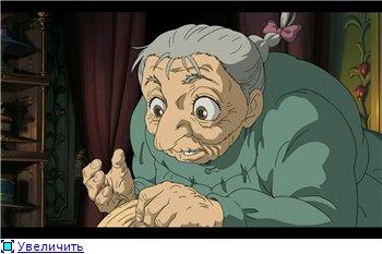 Ходячий замок / Движущийся замок Хаула / Howl's Moving Castle / Howl no Ugoku Shiro / ハウルの動く城 (2004 г. Полнометражный) 10d1da047787t