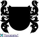 Как создавать плиты сложной формы? 743afc044beet