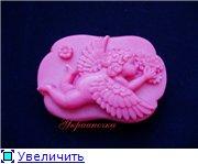 Украиночкины хвастушки  - Страница 2 B94dd8372bd0t