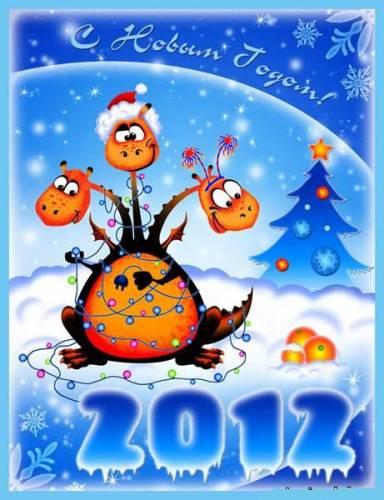 С Новым 2017 Годом!!! - Страница 2 0098376d2a7f