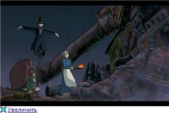 Ходячий замок / Движущийся замок Хаула / Howl's Moving Castle / Howl no Ugoku Shiro / ハウルの動く城 (2004 г. Полнометражный) - Страница 2 6ebc390f3eadt