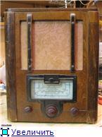 Радиоприемник МС-539. E20bbc3797det