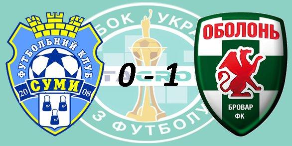 Чемпионат Украины по футболу 2015/2016 D21f6078536b