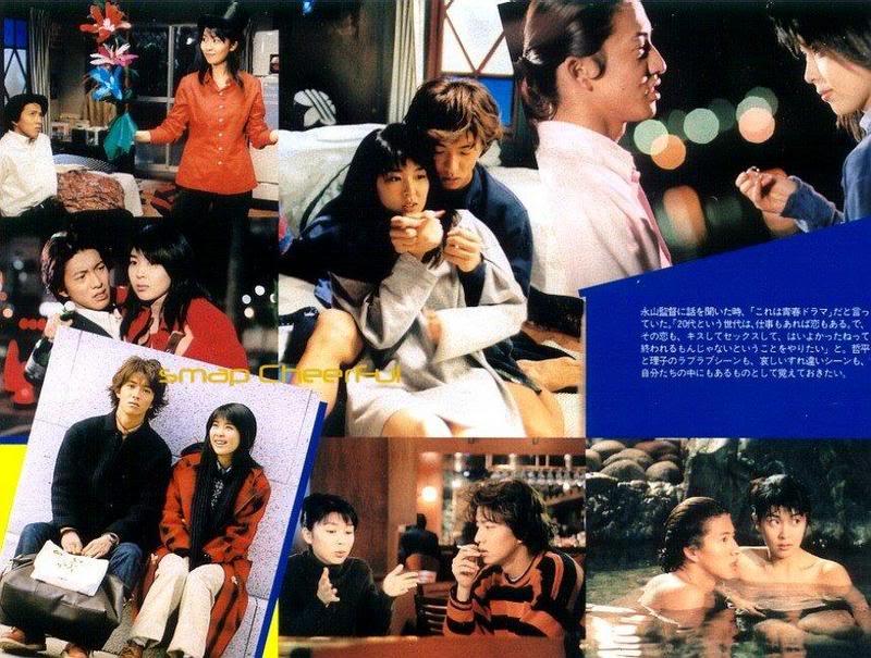 Сериалы японские - Страница 12 2eda022c6674