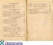 Куплю РСИ-6К,  полный комплект РСИ-6 89f4982dd32ct