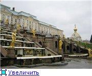 """Пригороды - """"жемчужное ожерелье"""" Санкт-Петербурга E5262356f3b6t"""