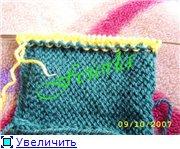 Планки, застежки, карманы и  горловины 3ca8e7049e46t