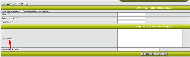 [решено]Награды при регистрации новых пользователей Fa96864b7cac