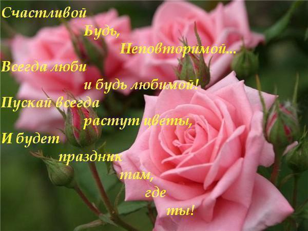 С Днем Рождения Леночка- Ведьмочка Bd5ecd203cd2