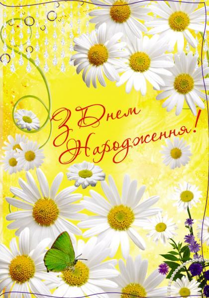 Поздравления - Страница 23 Bac86797d55d