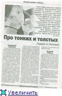 Рассказы - Страница 2 6c98180e1124t