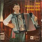Branimir Djokic - Diskografija (1966-2002) 13207470_5