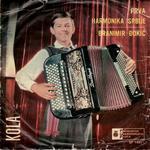 Branimir Djokic - Diskografija (1966-2002) 13208157_Branimir_oki_-_Kaletovo_Kolo_P