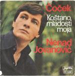 Nenad Jovanovic -Diskografija 13283488_Nenad_Jovanovic_1977_2-_Prednja