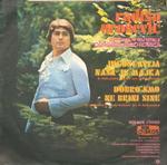 Radisa Urosevic - Diskografija 15572747_Radisa_Urosevic_-_1977_zadnja