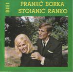 Ranko Stojanic Soro - Diskografija 12008418_5273075