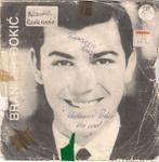 Branimir Djokic - Diskografija (1966-2002) 13207844_branimir_djokic_1975_a