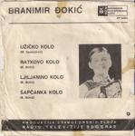 Branimir Djokic - Diskografija (1966-2002) 13207870_branimir_djokic_1975_b
