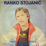 Ranko Stojanic Soro - Diskografija 15313164_Ranko_Stojanic_81__A_600x594