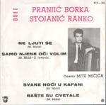 Ranko Stojanic Soro - Diskografija 12008422_5287312