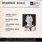 Branimir Djokic - Diskografija (1966-2002) 13207637_Branimir_oki_-_Uiko_Kolo_z