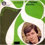Nenad Jovanovic -Diskografija 13283624_Nenad_Jovanovic_1978_-_Otpisani_Z
