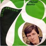 Nenad Jovanovic -Diskografija 13283627_Nenad_Jovanovic_1978_-_Otpisani_P