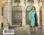 Dragana Mirkovic - Diskografija - Page 2 14345609_scan0003