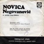 Novca Negovanovic -Doskografija 15207862_Novica_Negovanovi_-_Kameno_Srcez
