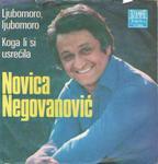 Novca Negovanovic -Doskografija 15220225_02