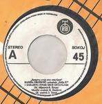Radisa Urosevic - Diskografija 15558372_1995019
