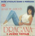 Dragana Mirkovic - Diskografija - Page 2 16420889_Dragana_Mirkovic_-_1994_-_prednja