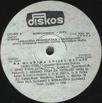Diskografije Narodne Muzike - Page 3 16742553_Ljubo_Keselj_1980_B