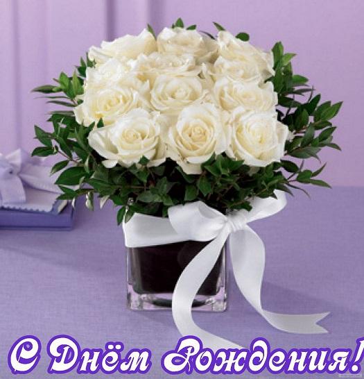 Поздравляем Milenу с Днем Рождения!!! - Страница 6 2cb6b27bd42ea61625b97be784b27baf