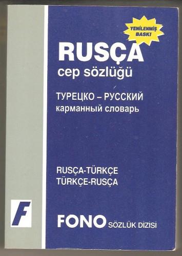 Турецко-русский словарь 692cb3d69391a684dc20e6dd41ee3906