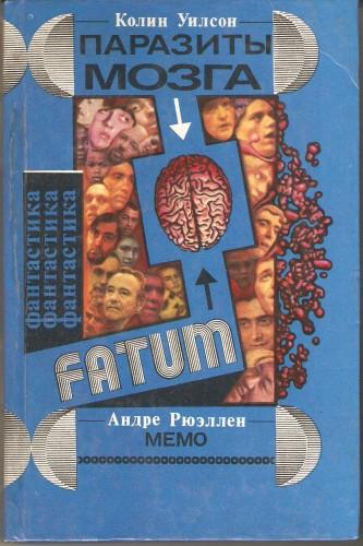 К. Уилсон. Паразиты мозга 4ae6ed3fc3217b250185bcf04ccf2674