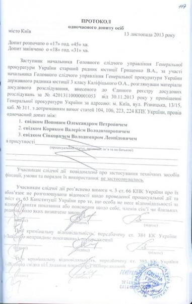 США решили демократизировать Украину. На сей раз - дотла - Страница 2 D9e34585efef189b90eee5b976e59a50