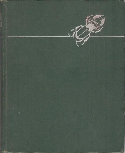 Жизнь животных в 6 томах. Том 3: Беспозвоночные D6aff0bb8c8ed618d14671a9f3e799a4