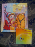 Выпускной в Детском саду. - Страница 3 6fad83d1f8e978af46d8f723af8eccff