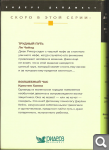 """Ридерс Дайджест. Серия """"Избранные романы"""" 0602e3508b544ef04b36f535c0fb6fec"""