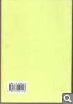 М. Кутер. Теория бухгалтерского учета 3d049f9ffabec778de4c9c028b124ad3